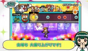 The Idolmaster Must Songs Blue Board - Guest Character Presentation