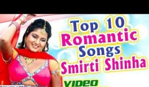 TOP 10 Romantic Songs || Anjana Singh || Video JukeBOX || Bhojpuri Hot Songs 2016 new