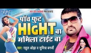 Rahul Ojha - Audio Jukebox - Bhojpuri Hot Songs 2016
