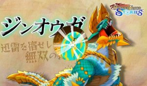 Monster Hunter Stories - Zynogre