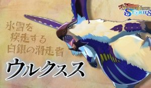 Monster Hunter Stories - Lagombi