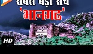 Bhangarh Fort | India's Most Haunted Place | The Story Behind Bhangarh