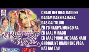 Bansa Padhariya Toraniye Video Part 2 | Audio Jukebox | MP3 Songs | Marwadi Hit | Rajasthani