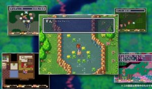 Seiken Densetsu Collection - Switch