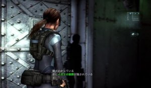 Resident Evil : Revelations HD Gameplay 1 PS4-Xbox On