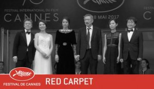 GEU HU - Red Carpet - EV - Cannes 2017
