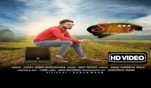 Star ( Full HD)  | Lucky Singh Durgapuria |  New Punjabi Songs 2016 | Latest Punjabi Songs 2016