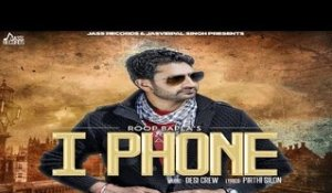 I Phone  | ( Full HD)  | Roop Bapla |  New Punjabi Songs 2016 | Latest Punjabi Songs 2016