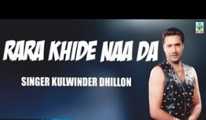 Rara Khide Naa Da  (Audio Song) | Kulwinder Dhillon | Tejwant Kittu | Finetone Music