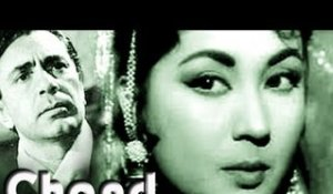 Chand | Full Movie | Balraj Sahni | Meena Kumari I Helen