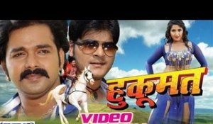 Hukumat (All Songs) - Pawan Singh - Video Jukebox - Bhojpuri Hit Songs 2019 new