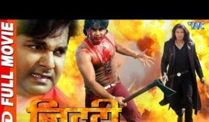Ziddi || Super Hit Full Bhojpuri Movie 2017 || Pawan Singh || Bhojpuri Full Film