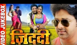 Ziddi - Pawan Singh - Video JukeBOX - Bhojpuri Hit Songs 2016 new