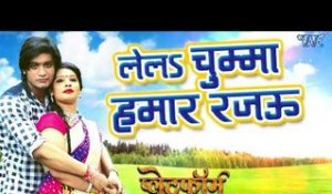 Superhit (MOVIE) SONG 2018 - Lela Chumma Hamar Rajau - Platform Number 2 - Bhojpuri Hit Songs