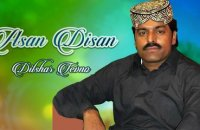 Dilshar Tevno New Sindhi Song - Asan Disan Lai - Sindhi Hit Songs