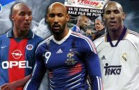 Nicolas Anelka, la folle trajectoire de l'enfant terrible du football français