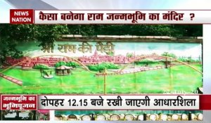PM Modi to visit Ayodhya on 5 August for 'bhoomi pujan' of Ram Mandir