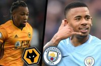 Wolverhampton - Manchester City : les compositions probables
