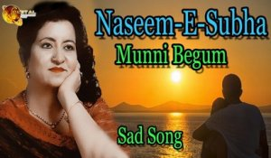 Naseem-E-Subha | Audio-Visual | Superhit | Munni Begum