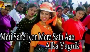 Meri Saheliyon Mere Sath Aao | Singer Alka Yagnik | HD Video Song