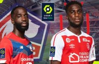 Lille - Reims : les compositions probables