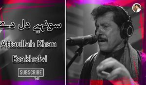 Sohniye Dil De | Love Song | Attaullah Khan Esakhelvi