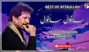 Sanwal Sanwal | Best Song | Attaullah Khan Esakhelvi