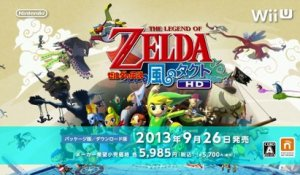 The Legend of Zelda : The Wind Waker HD - Pub Japon