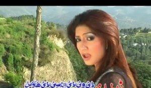 Za Yem Qemati Ghame Part-1    Kiran Khan Sexy Hot Dance On