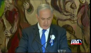 PM Netanyahu on Iran