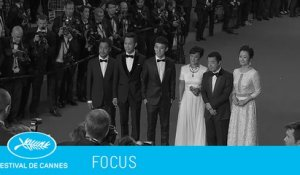 MOUNTAINS MAY DEPART -focus- (vf) Cannes 2015