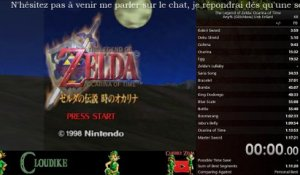 Ocarina of Time - Any% Glitchless - Run pour sub 1:12:xx (15/07/2016 19:21)