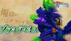 Monster Hunter Stories - Brachydios