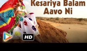Best Rajasthani Folk Song Ever | Kesariya Balam Aavo Ni | Sarita Kharwal New Song | Full HD 1080p