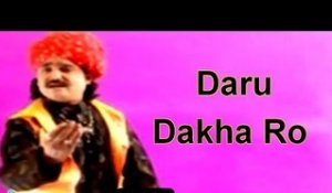 New Rajasthani Dance Songs | Daru Dakha Ro | Latest Rajasthani Maand Geet | Folk Songs