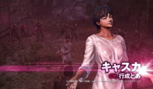 Berserk and the Band of the Hawk - Costume Casca