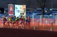 Championnats de France de Cross-country 2017 - Partie 1