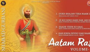 Various - Aatam Ras Volume 3 - Latest Shabad Gurbani 2017