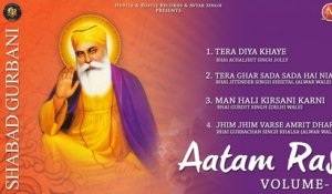 Various - Aatam Ras Volume 4 - Latest Shabad Gurbani 2017