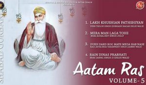 Various - Aatam Ras Volume 5 - Latest Shabad Gurbani 2017