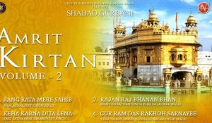 Various - Amrit Kirtan Volume 2 - Latest Shabad Gurbani 2017