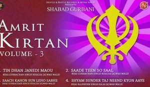 Various - Amrit Kirtan Volume 3 - Latest Shabad Gurbani 2017