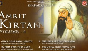 Various - Amrit Kirtan Volume 4 - Latest Shabad Gurbani 2017