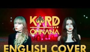 K.A.R.D - Oh NaNa [English Cover] BY IMPA & VICTORIA