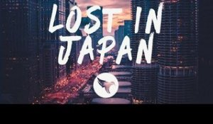 Shawn Mendes x Zedd - Lost In Japan (Lyrics) Remix