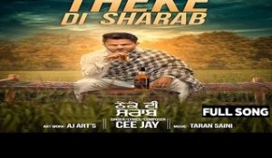 Theke Di Sharab | ( Full HD)  | Gee Jay |  New Punjabi Songs 2016 | Latest Punjabi Songs 2016