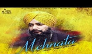 Mehnata  | ( Full HD)  | Amrit Sher Gill |  New Punjabi Songs 2016 | Latest Punjabi Songs 2016