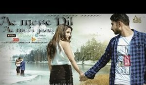 Ae Mere Dil Ae Meri Jaan | (Full HD | Akash Gaur | New Hindi Songs 2018