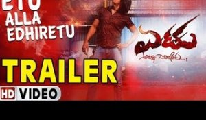 Etu Alla Edhiretu - Trailer | Kannada New Movie 2019 | Manjunath Rao | Jhankar Music