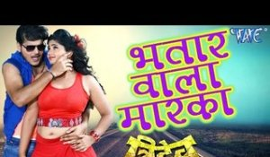 Superhit Full Song - Bhatar Wala Marka - Tridev - Kallu & Neha Shree - Bhojpuri Hit Songs 2017